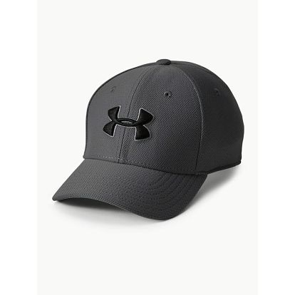 Kšiltovka Under Armour Boy'S Blitzing 3.0 Cap Šedá