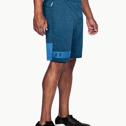 Kraťasy Under Armour Tech Terry Short Modrá