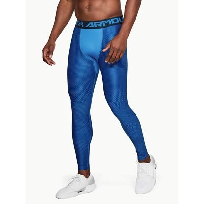 Kompresní legíny Under Armour Heatgear 2.0 Novlty Legging Modrá