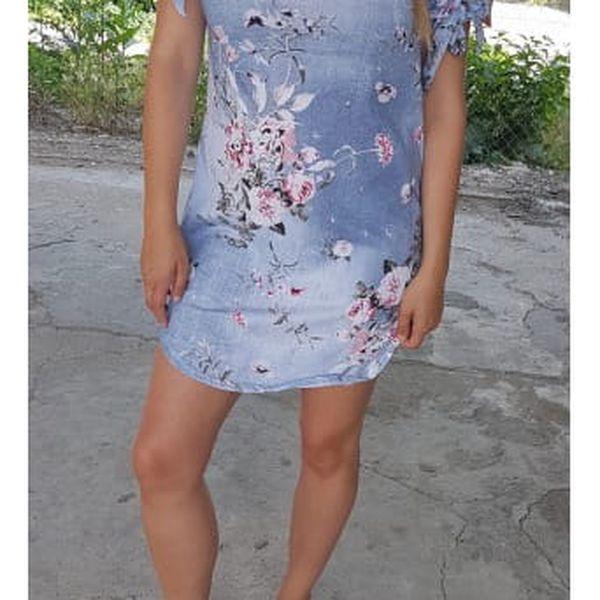 Dámské šaty s květinami Rosemary