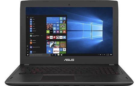 Notebook Asus FX502VE-FY057T (FX502VE-FY057T) černý Software F-Secure SAFE, 3 zařízení / 6 měsíců + Monitorovací software Pinya Guard - licence na 6 měsíců v hodnotě 979 Kč + DOPRAVA ZDARMA