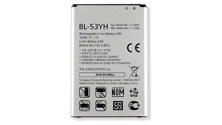 Baterie LG pro G3, Li-Ion 3000mAh - bulk (BL-53YH)