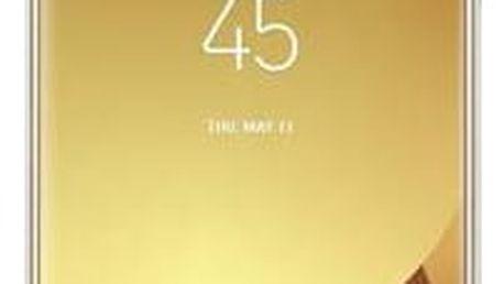 Samsung Galaxy J5 2017 (J530F) (SM-J530FZDDETL) zlatý