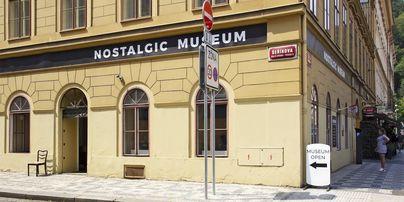 Nostalgic Museum