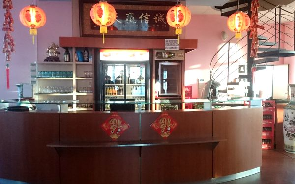 818 Restaurant