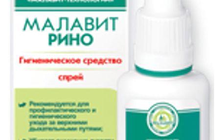 TML Malavit nosní sprej 15 ml