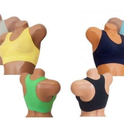 Sportovní bezešvá podprsenka s bavlnou - užijte si komfort i při sportu!
