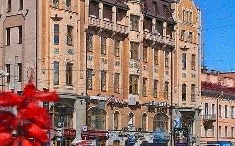 Petrohrad: Hotel Dostoevsky
