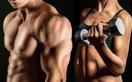 Vstup nebo permanentka do fitness včetně nápoje