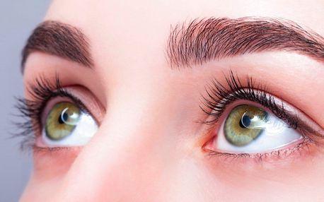 Zvýrazněte své přírodní řasy: botox + lash lifting