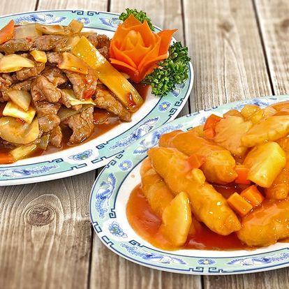 Dárkový voucher do čínské restaurace v 18. patře