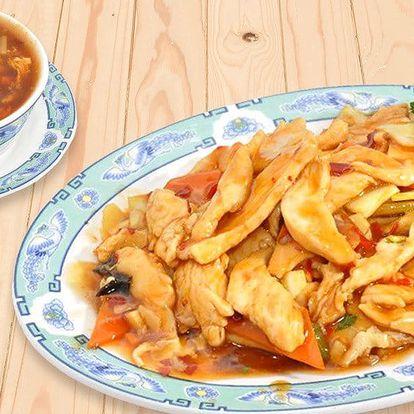 Voucher v hodnotě 400 Kč do čínské restaurace