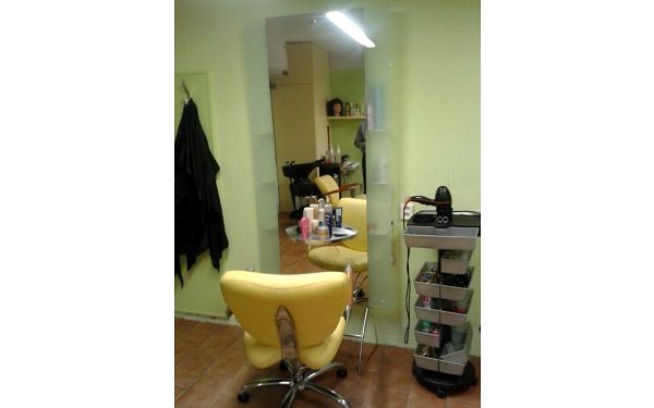 Salon Kondic