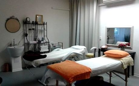 Ájurvédská pleťová terapie včetně masáže na 60 nebo 90 minut