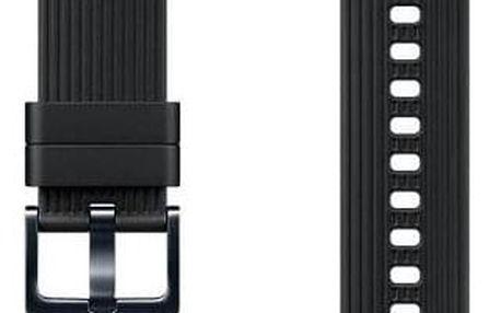 Samsung silikonový pro Galaxy Watch ET-YSU81M 20mm černý (ET-YSU81MBEGWW)