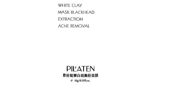 Pilaten White Clay čisticí maska proti černým tečkám a akné 10 g pro ženy
