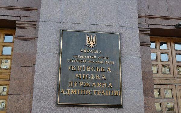 Poznávací zájezd na Ukrajinu včetně ubytování: Kyjev, Pripjať i Černobyl2