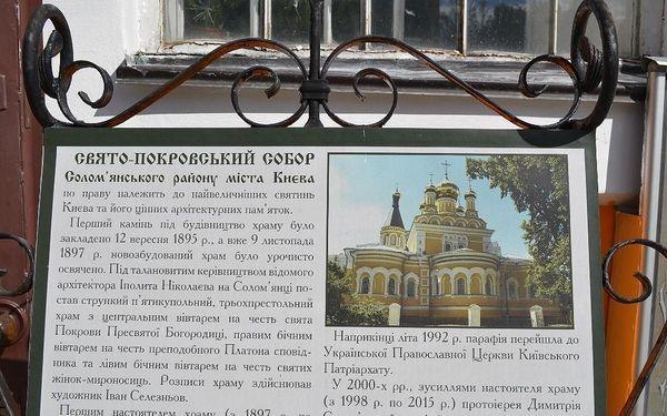 Poznávací zájezd na Ukrajinu včetně ubytování: Kyjev, Pripjať i Černobyl5
