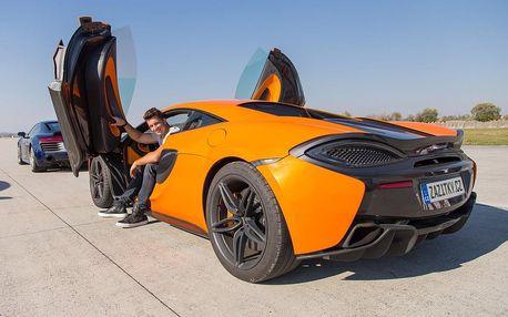 Lamborghini Gallardo vs McLaren 570s