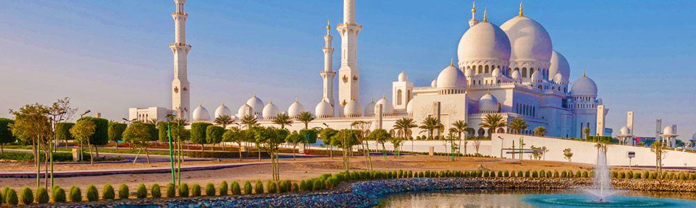 Poznávací zájezdy Spojené arabské emiráty